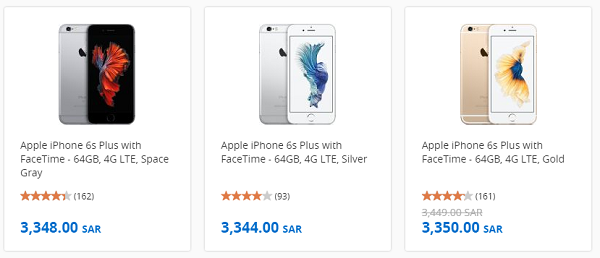 6s plus,64gb,iphone arabistan fiyatı